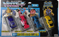 Transformers Zone (Takara G1) Race Track Patrol (Ground Hog, Roller Force, Motorhead, Barricade)