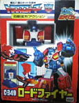 Transformers Zone (Takara G1) Roadfire (w/ Drillbuster)