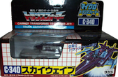 Transformers Zone (Takara G1) Skywave
