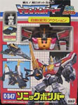 Takara - G1 - Zone Sonic Bomber (w/ Sonic)