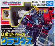 Takara - G1 - Return of Convoy Grandus with Spinner