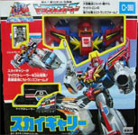 Takara - G1 - Return of Convoy Sky Garry with Shotbomber