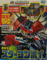 Takara - G1 - Return of Convoy Star Convoy with Micromaster Hot Rodimus