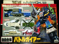 Transformers Operation Combination (Takara G1) Battle Gaia (Combaticon Recolors: Great Cannon, Leyland, Sandstorm, Shuttle Gunner, Target Hawk)