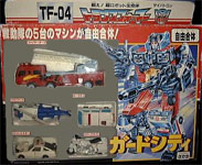 Takara - G1 - Operation Combination Guard City (Protectobot recolors: Fire Chief, Streetstar, Fly-Up, Sparkride, Safety)