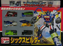 Takara - G1 - Operation Combination Sixbuilder (Micromaster Combiner: Crush-Bull, Digger, Gran Arm, Iron Lift, Mixing, Treader)