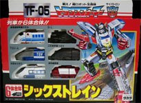 Transformers Operation Combination (Takara G1) Sixtrain (Micromaster Combiner: Atlan, Converter, Desire, Raise, San D-Go, Windy)