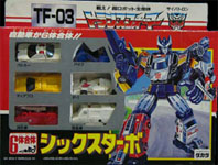 Transformers Operation Combination (Takara G1) Sixturbo (Micromaster Combiner: Circuit, Discharge, Glide, Neo-Wheel, Road Police, Sireen)