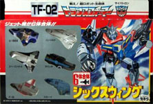 Transformers Operation Combination (Takara G1) Sixwing (Micromaster Combiner: Chain Gun, Falcon, Flanker, Missile Run, Raker, Supersonic)