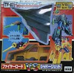 Transformers Operation Combination (Takara G1) Fire Road vs. Shadow Jet