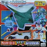 Transformers Operation Combination (Takara G1) Checker Road vs. Moon Jet