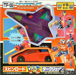 Transformers Operation Combination (Takara G1) Spin Road vs Dark Jet