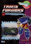 Transformers Generation 2 Hydradread