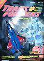 Transformers Generation 2 Air Raid (G2)