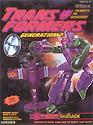 Transformers Generation 2 Ransack