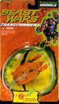 Transformers Beast Wars Armordillo