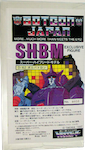 Transformers Timelines (BotCon) SHBM Galvatron (Botcon Japan - lava ver)