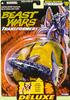 Transformers Beast Wars Cybershark (Deluxe)