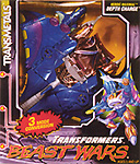 Transformers Beast Wars Depth Charge (Transmetal)