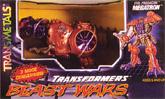 Transformers Beast Wars Megatron (Transmetal)