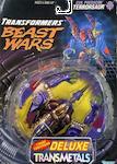 Transformers Beast Wars Terrorsaur (Transmetal)