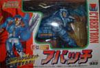Transformers Beast Wars II (Takara) Apache - アパッチ