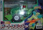 Transformers Beast Wars II (Takara) Autocrusher - オートクラッシャー