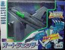 Transformers Beast Wars II (Takara) Autojetter - オートジェッター