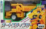 Transformers Beast Wars II (Takara) Autostinger - オートスティンガー