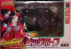 Transformers Beast Wars II (Takara) Big Horn - ビッグホーン