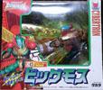 Transformers Beast Wars II (Takara) Bigmos - ビッグモス