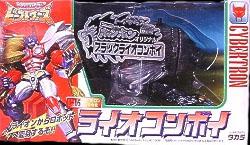 Transformers Beast Wars II (Takara) Black Lio Convoy