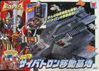 Transformers Beast Wars II (Takara) Cybertron Spaceship