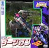 Transformers Beast Wars II (Takara) Dirgegun - ダージガン