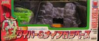 Transformers Beast Wars II (Takara) Diver - ダイバー