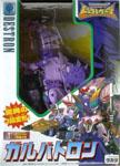 Transformers Beast Wars II (Takara) Galvatron - ガルバトロン
