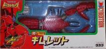 Transformers Beast Wars II (Takara) Gimlet - ギムレット