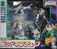 Transformers Beast Wars II (Takara) God Neptune - ゴッドネプチューン