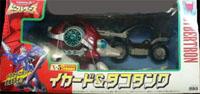Transformers Beast Wars II (Takara) Ikard - イカード