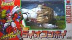 Transformers Beast Wars II (Takara) Lio Convoy - ライオコンボイ