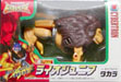 Transformers Beast Wars II (Takara) Lio Junior - ライオジュニア