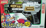 Transformers Beast Wars II (Takara) Matrix Blaster