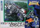 Transformers Beast Wars II (Takara) Max B - マックスビー