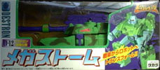 Transformers Beast Wars II (Takara) Megastorm - メガストーム