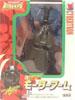Transformers Beast Wars II (Takara) Motorarm - モーターアーム