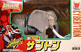 Transformers Beast Wars II (Takara) Santon - サントン