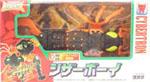 Transformers Beast Wars II (Takara) Scissorboy - シザーボーイ