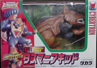 Transformers Beast Wars II (Takara) Tasmania Kid - タスマニアキッド