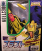 Transformers Beast Wars II (Takara) Thrust - スラスト