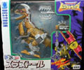 Transformers Beast Wars II (Takara) Thrustor - スラストール